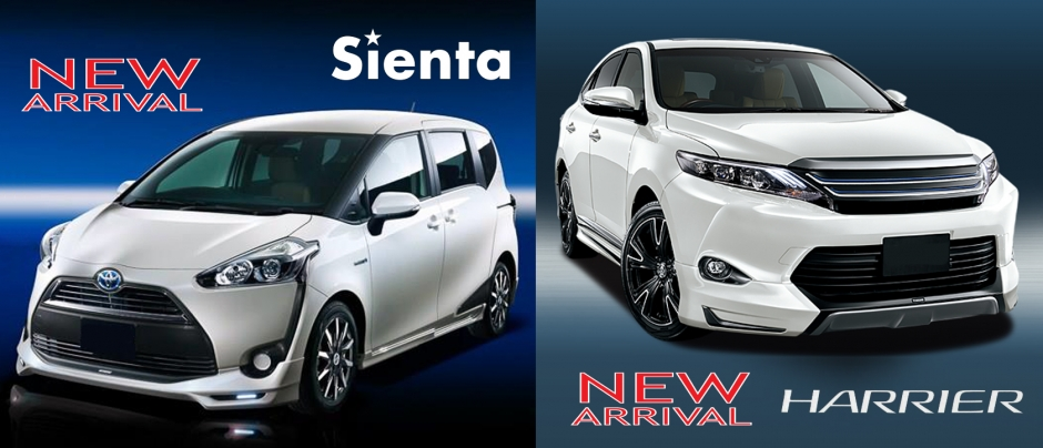 New Arrival Sienta Harrier